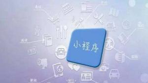 微信小程序商城